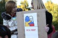 В Томске в Сибири прошел митинг против войны в Украине