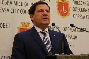 Мэр Одессы отклонил Генплан города