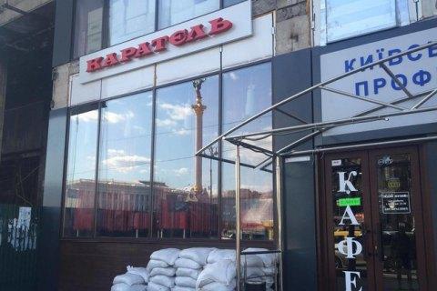 Кафе «Каратель» наМайдане защищают вчерашние захватчики отеля «Лыбидь»