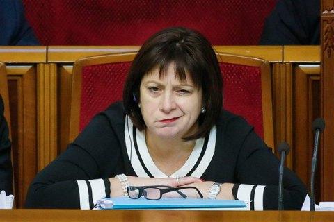 Яресько допускає зміну умов реструктуризації «боргу Януковича»