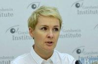 Экс-глава люстрационного департамента Минюста заявила, что его работа больше недели заблокирована