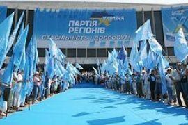 """Януковича выдвинут в президенты в """"экономном режиме"""""""