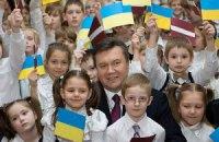 Янукович пообещал на школьной линейке всем школам интернет