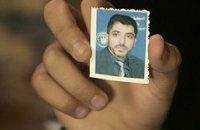 Идентификация Абу Сиси-2: Ракетчик ХАМАСа или жертва Моссада?