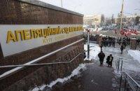 Апелляция прокуратуры на закрытие дела Шепелевой будет рассмотрена уже в пятницу
