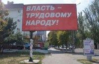 Кандидат от КПУ зарабатывает более 10 тыс грн., работая таксистом