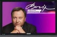 ТВ: депутаты вспоминали Вячеслава Чорновола