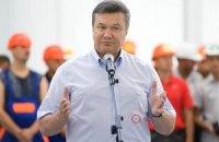 Янукович перетряхнул СБУ