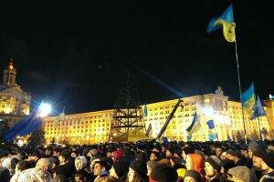 Резолюция Евромайдана требует отставки Януковича