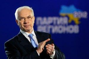 Азаров рассказал Квасьневскому и Коксу, как оппозиция испортила выборы