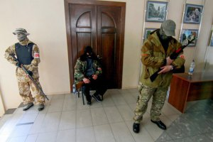 Захват админзданий поддерживает 18% жителей Донецкой области