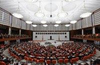 Парламент Турции проголосовал за усиление президентской власти