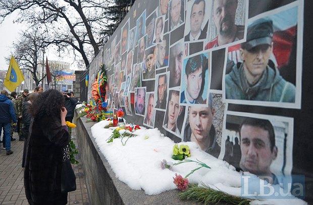 Погибшие во времена Майдана