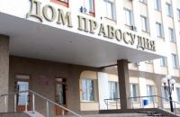 Врача, убившего пациента в России, арестовали до конца февраля