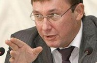 Луценко: действующий Президент не хочет бороться с коррупцией