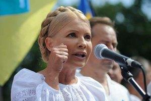 Тимошенко: украинцы готовы протестовать только за деньги