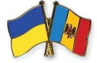 Молдаванам разрешили ездить в Украину без денег
