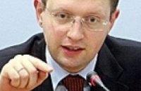Яценюк предложил сажать чиновников за коррупцию пожизненно