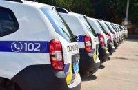 """Полиция возбудила дело против главы правления банка """"Центр"""""""