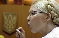 Тимошенко отказывается давать показания до выполнения ряда условий