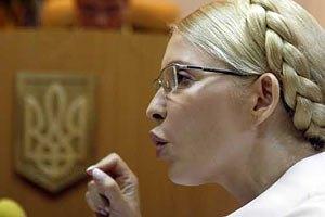 Тимошенко назвала директивы своим личным поручением