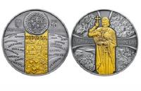 Нацбанк показав найкращу монету 2015 року