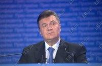"""Янукович: """"В будущее нельзя идти, как говорят, боком или задом"""""""