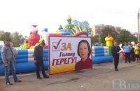 Герега привезла избирателям клоунов и надувные батуты