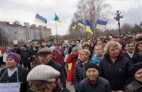 В Кривом Роге митинг в поддержку Милобога собрал 2 тыс. человек