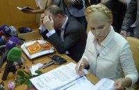 """Тимошенко требует времени на ознакомление с """"газовым делом"""""""