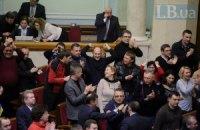 Рада постановила запретить проведение антитеррористической операции