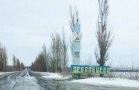 Боевики под прикрытием танков пытались штурмовать позиции сил АТО под Дебальцево