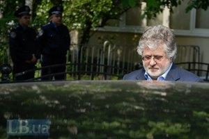 В Одесской ОГА проходят совещания с участием Коломойского