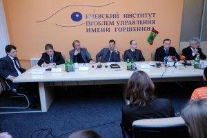 Станет ли Украина частью Евразийского союза?