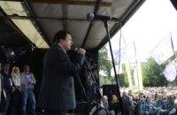 ТВі потребовал уволить членов Нацсовета по вопросам телевидения и радиовещания