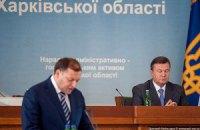 Добкин встречался с Януковичем в пятницу
