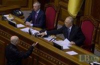 Рыбак анонсировал возврат к Конституции-2004 и принятие постановления об амнистии (документ)