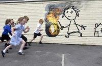 Бэнкси подарил новый мурал начальной школе в Бристоле