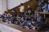 Украина продолжает терять позиции в рейтинге свободы прессы