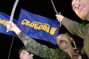 """""""Свобода"""": милиция не пускает активистов на марш в честь УПА"""