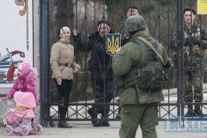 Российские военные захватили отдел погранслужбы в Крыму, - Госпогранслужба