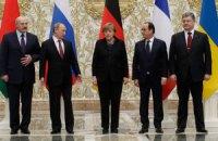 Переговоры в Минске продолжились после получасового перерыва