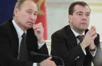 Медведєв представив Путіну кандидатів в уряд