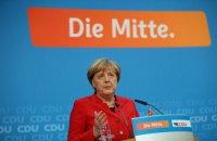 Меркель призвала ЕС сохранять единство