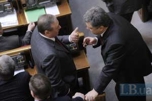Богословская занялась евроинтеграцией, а Янукович-младший сменил IT на транспорт