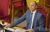 Парубій не бачить перспектив для ухвалення закону про вибори на Донбасі