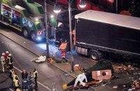 Полиция установила личность исполнителя теракта в Берлине