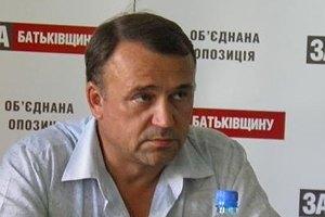 Округ №197: ВАСУ отклонил жалобу Даценко
