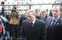 Эксперты не согласны с президентом по делу Кучмы