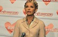 Юлия Тимошенко объяснила, почему Галина Булавка идет в мэры Днепропетровска